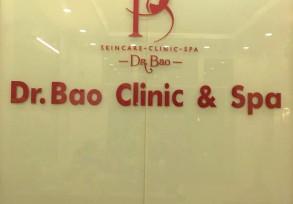 Dr Bảo – Skincare, Clinic & Spa