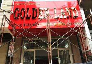 Bảng hiệu quảng cáo chữ nổi Golden land