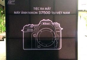 Bảng căng bạt Nikon